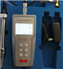 RCC-DP70PLUSRCC-DP70PLUS便携露点仪