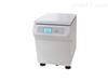 低速冷冻CFL535R离心机