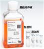 Y30010CellArits授權代理商 人iPS和ES增殖培養基