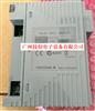 AAP135-S50脉冲输入模块