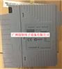 AAR145-S50热电阻输入模块