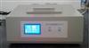 PLV-200 /PLV-300全自动罗维朋比色计 比较测色仪QS认证