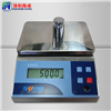 3kg/0.1g本安型防爆电子秤价格