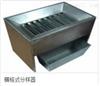 HGT-I/HGT-II/HGG-I/HGG-II横格式分样器不锈钢分样横隔分样仪小麦