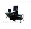 放射性粒子治疗计划系统 HGGR-2000