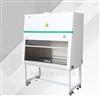 JPBSC-1000A2 医用2级生物安全柜