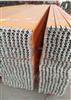 JDC-450A滑触线|H型单极铝安全滑线