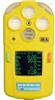 CD5矿用多气体检测仪、矿用五合一报警仪