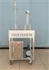 型号:TH3353污泥比阻测定实验装置水文地质教学设备
