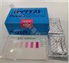 WAK-FE水质测试盒