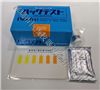 WAK-CL(D)日本KYORITSU共立氯化物(低浓度)水质测试包