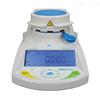 PMB202PMB 水份分析仪: PMB 202