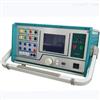 HDJB-1200 单相微机继电保护测试仪厂家