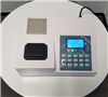 各种工业废水COD快速测定仪(带打印功能)