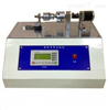 RTE-XZ301电子烟螺纹旋转试验机