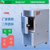 恒温恒湿机容积150L低温零下60度高温150度