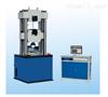 BC-300EBC-600E、BC-1000E電液伺服萬能試驗機