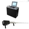青岛明成LB-3040A型紫外吸收烟气分析仪