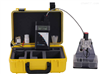 100-214XESPDV 6000ultra型便携式实验室重金属检测仪