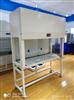 ISO5级百级医用洁净工作台