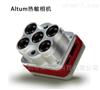 新型三合*ALTUM六通道相机简介