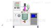 多功能多光源中試光催化反應儀