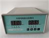 双通道轴振动变送器MMS3110