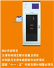 LK4200型BOD/COD/DO三位一体自动监测系统