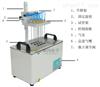 北京水浴氮吹仪JT-DCY-12SL样品浓缩仪