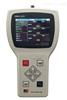 DMH-635DMH-635 手持式激光粉尘仪