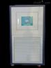 GDZT-50-200-80全密闭加热制冷循环槽
