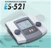 ES-521日本伊藤多功能低中频组合治疗仪