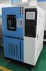 ZK-GDW-A中空玻璃高低溫交變試驗箱