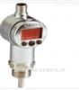 德国HYDAC电子式温度开关ETS 3200使用方法