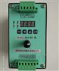 TS-V-2B智能振动温度监测仪