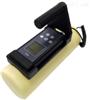 JC-XYZ500便携式中子检测仪(顺丰包邮)