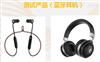 audiobus東莞奧普新音頻測試儀藍牙耳機研發測試方案