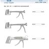 缝合器缝合器
