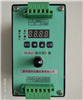 JM-B-3振动变送器