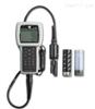 YSI5563-4 - 多参数水质分析仪