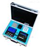 TC-201B便携式COD氨氮水质测定仪