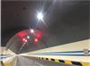 SD-103高速公路隧道防火涂料的厂家价格