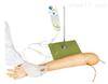 KAH-S4高级儿童手臂静脉穿刺模型2
