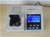 TC-301AS多参数水质检测仪 -COD氨氮总磷余氯