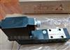 ATOS插裝閥SCLI-16322意大利生產發貨