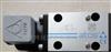 上海維特銳供應ATOS插裝閥SCLI-40374