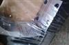 ATOS插裝閥SCLI-40313意大利品牌