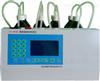 TC-890型微电脑BOD5测定器|生化需氧量测定仪