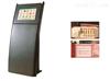 KAH-ZJ开放式针灸学多媒体教学系统2