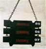 计量监督局砝码公开招标.吨位砝码项目